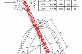 工业离心脱水机 甩干机如何安装?