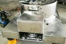 泰山公司1800型平板离心脱水机