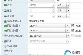 ESXI CPU VSphere正确分配虚拟机CPU资源