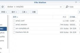 群晖Docker的Aria2自动更新BT Tracker服务器列表的方法,增强BT下载