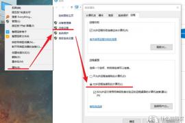 Teamviewer被限制,向日葵卡顿?试了windows自带远程桌面才知道之前都是舍近求远